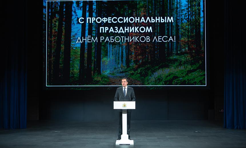 Александр Цыбульский.
